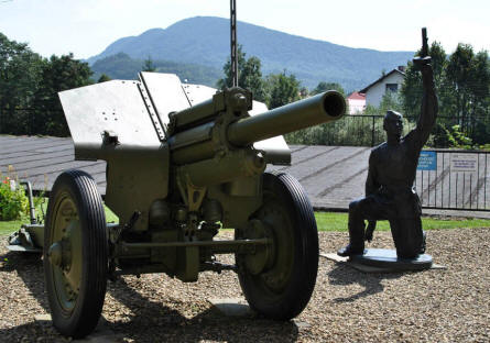 A Russian World War II artillery canon displayed at the Historical Museum in Dukla Palace.